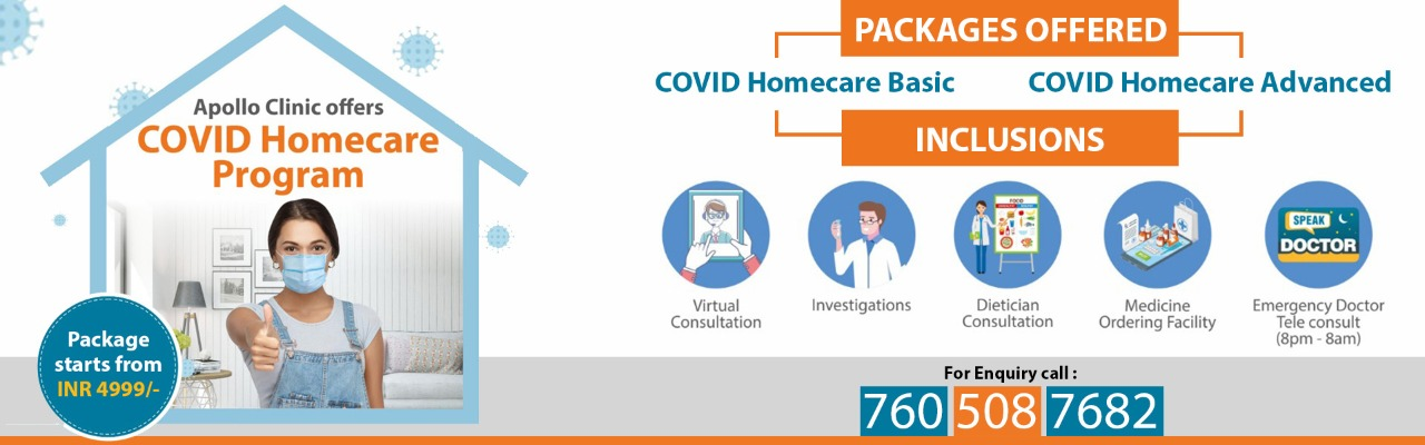 COVID Home Care Package